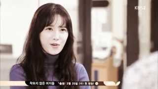[ Blood 블러드 MV ] korean drama  - FUNNY FMV - Ahn Jae Hyun and Goo Hye Sun