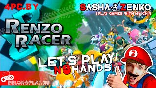 Renzo Racer Gameplay (Chin & Mouse Only)