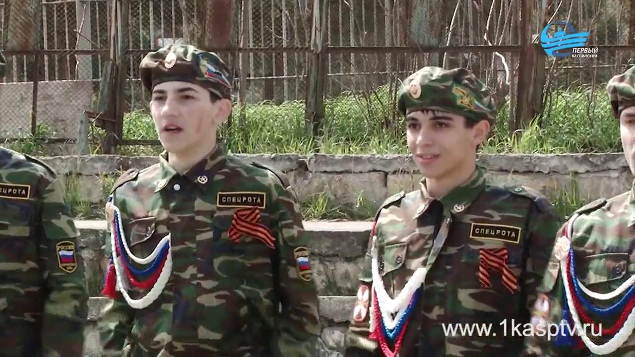 Итоги республиканского зонального этапа военно спортивной игры «Победа» подвели в Каспийске