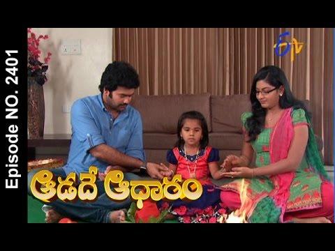 Aadade Aadharam  28th March 2017   Full Episode No 2401  ETV Telugu