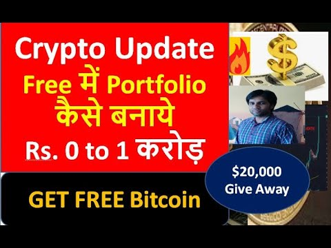 Make Crypto Portfolio without Investment : Best altcoins to Invest : Top Bitcoin Alternatives