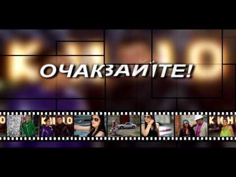 СКОРО! Видеоклипът на Нел и Dj Tisho G - Филмът свърши