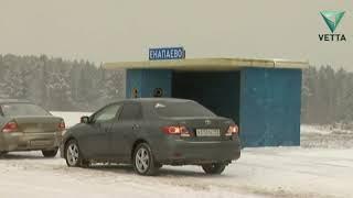 В Пермском крае выполнен ремонт дороги Чернушка-Тюш