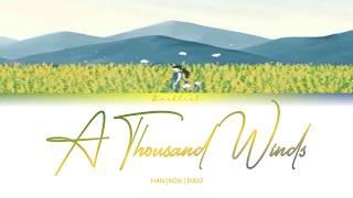 PAUL KIM (폴킴) - A Thousand Winds (천개의 바람이 되어) (HAN/ROM/INDO Lyrics/가사)