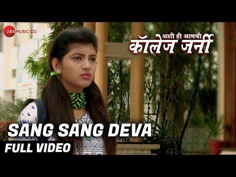 Sang Sang Deva - Ashi Hi Amchi College Journey Marathi Movie HD Mp4 Video Song