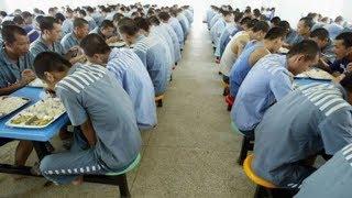 Страшные тюрьмы Китая
