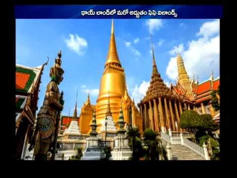 Tv5 Money | Away The Travel Show- Thailand