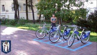 Сьемки для городского велопроката Nextbike. [Slim Body Fitness]