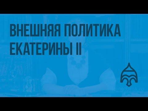 Почему Сара Нетаньяху бросила киевский хлеб на землю . Политика ,Украина
