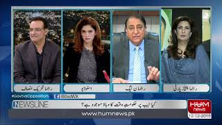 NAB has become totally biased now, Rana Afzal PMLN