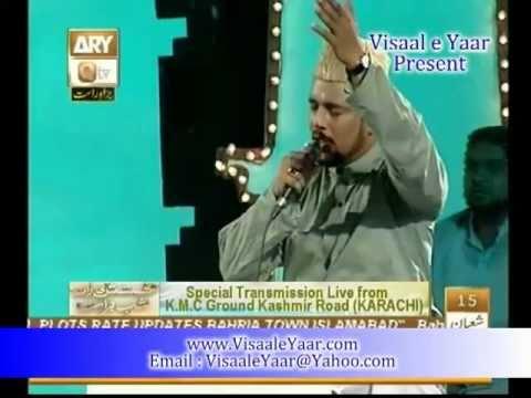 Urdu Naat&Hamd(Tum Apna Daman)Syed Sabih Rehmani.By Visaal
