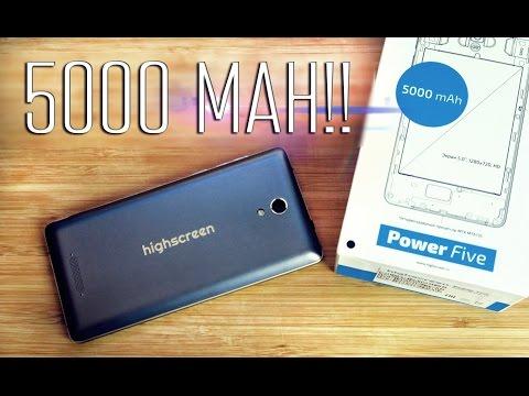 HIGHSCREEN POWER FIVE - Телефон с АКБ в 5000 MAh - Обзор