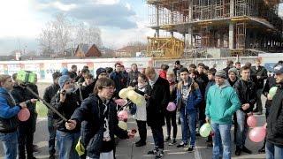 «Прогулка свободных людей» в Старом Осколе. 26 марта 2017 г. «Димон Ответит»