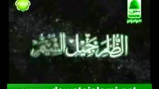 Darood Taj Mushtaq Qadri Attari - 1st Nigran e Shura of DawateIslami