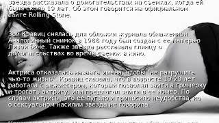 Зои Кравиц воссоздала фото матери в стиле ню