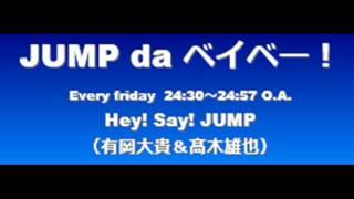 2016年12月31日放送JUMP da ベイベー!にて!