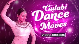 Sonakshi Sinha's Gulabi Dance Moves | Top Bollywood Video Songs | Eros Now