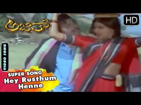 hey-rusthum-henne-|-kannada-video-song-|-ajith-movie-songs-|-ambarish,-jayamala