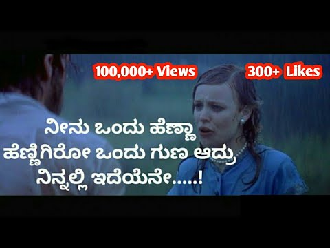 Kannada Sad Feeling I Love You   Feeling Dialogues   Emotional Dailogues   WhatsApp Statuse  