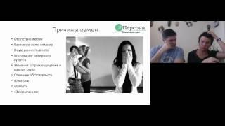 видео Мое отношение к Базарову (По роману Тургенева «Отцы и дети») на Сёзнайке.ру