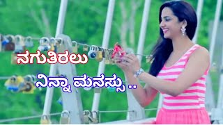 ninnalle-nanu-joteyagi-best-evergreen-love-song-new-kannada-whatsapp-status