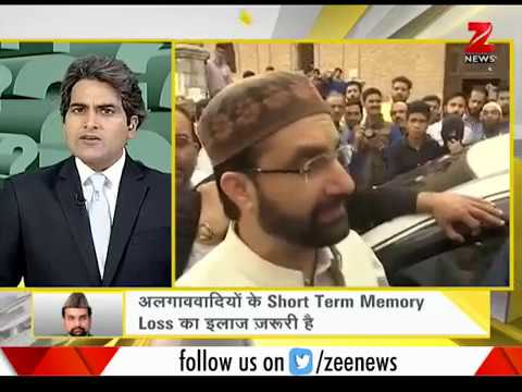 DNA test of Indian citizens who celebrate Pakistan's cricket victory
