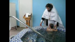 видео Как крестить ребенка