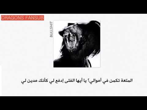 G-Dragon - BULLSHIT    Arabic Sub
