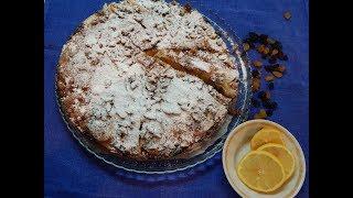 Царский   яблочный пирог ( Пирог рецепт) Royal apple pie