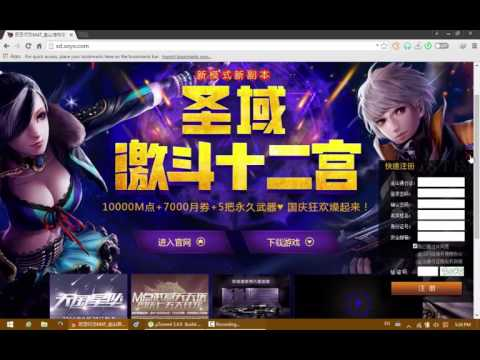 How To Download MAT China Full 2016