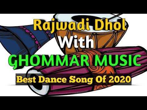 Rajwadi dhol  with ghommar music