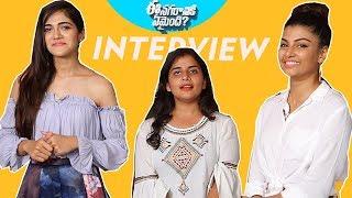 Exclusive Behind the Scenes Chat about EeNagaranikiEmaindhi | Anisha Ambrose and Simran Chaudhary