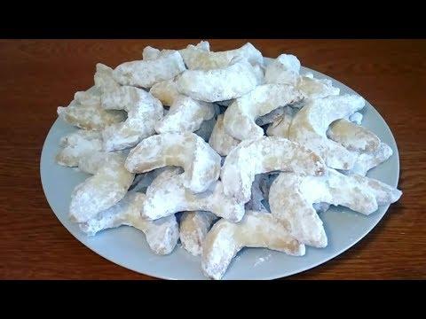 recette-traditionnelle-de-biscuits-pour-l'aïd!!!(eid-al-fitr-cookies-recipes)