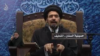 السيد منير الخباز - مفهوم خاطئ لدى البعض, التدين يعني التخلف