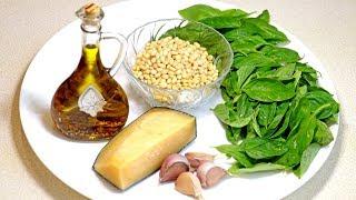 БЕЗ ЭТОГО СОУСА МАКАРОНЫ БОЛЬШЕ НЕ ЕДИМ!!! СОУС ПЕСТО - Простой Рецепт! Pesto Sauce Recipe!