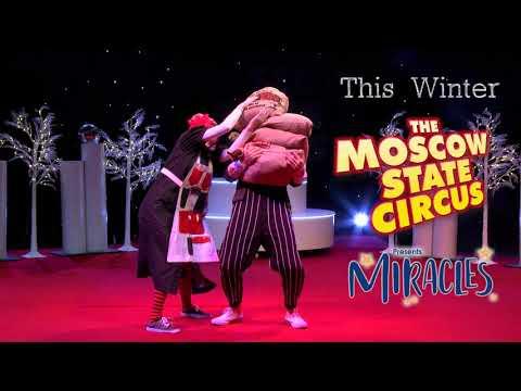 Moscow Christmas Ad TM 1a