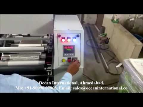 Aluminum Foil with Embossing rewinding Machines Manufacturer