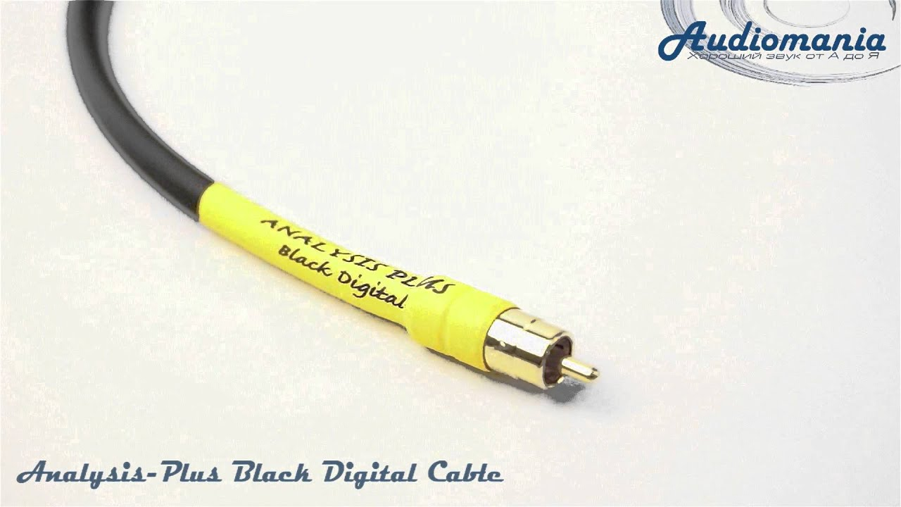 Цифровой кабель аудио своими руками