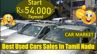 BEST USED LOW BUDET CARS SALES IN TAMIL NADU | AMMAN CARS | START FROM RS.54,000 |