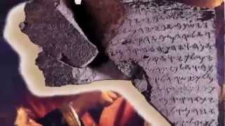"Cover images BIBLE PROOF!!! Tel Dan ""House of David"" Inscription Hazael, King of Aram (841-800 BC)"