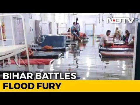 Heavy Rain In Patna Floods Hospitals, Schools Shut; Rescue Teams On Job