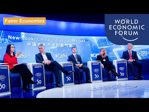 New Look: China's Capital Market | DAVOS 2020