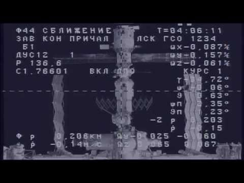 Spacecraft Docks Under Six Hours After Launch