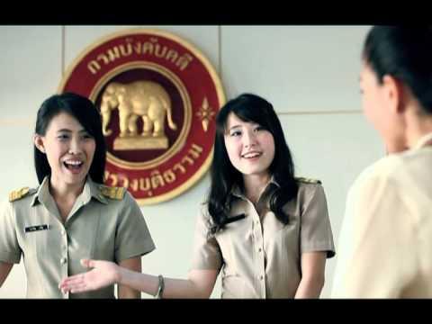 TVC - LegalExecutionDepartment
