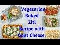 Vegetarian Baked Ziti Recipe with Goat Cheese