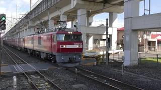【Japan Railway】EH500牽引貨物列車2本 3074レと3087レ