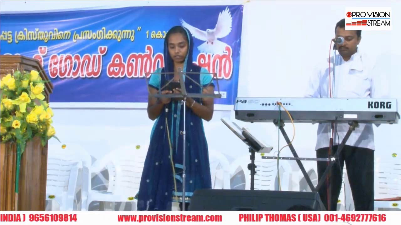 Athulya Convention -  2017   |  Worship by Samson Chengannur  #3