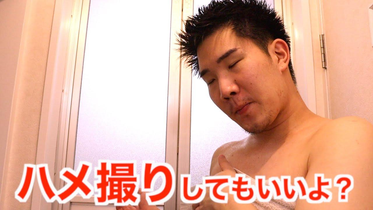 きゃぁぁぁあああ//////【Night routine】