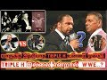 யாருக்கு தெரியாத Triple H உன்மை முகம்..! Triple H இல்லை என்றால் WWE..?/World Wrestling Tamil