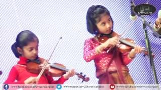Lakdi Ki Kathi song Instrumental (Violin) - A group performance by kids